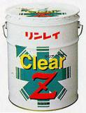 clearzv.jpg