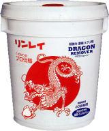 dragon-rmverv.jpg