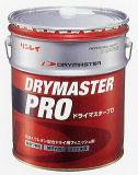 drymasterprov.jpg