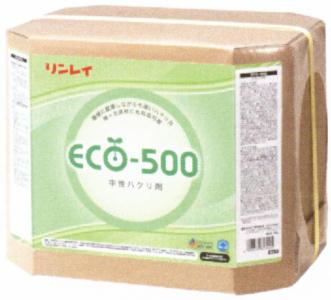 eco-500rv.jpg