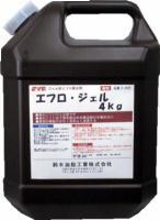 efuro-jyel-20.jpg