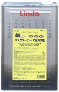 ginbas-arkari-30.jpg