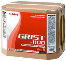 guist1100-20.jpg