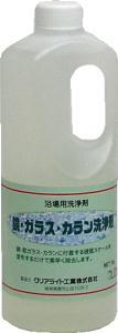 kagamigarasu-30.jpg