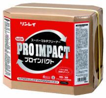 pro-inpact-20.jpg