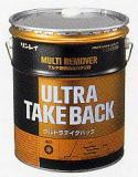 ultratakebackv.jpg